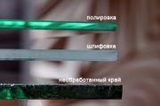 Прямолинейная обработка кромки