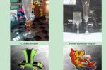 Склейка разбитых ваз, бокалов и стеклянных фигурок