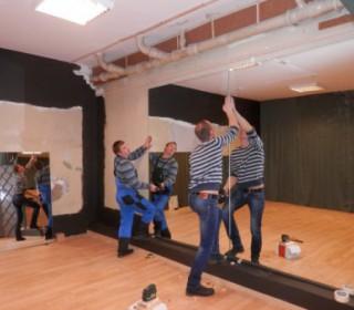 Установка зеркал в танцевальный зал