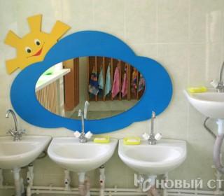 Зеркало в детском садике